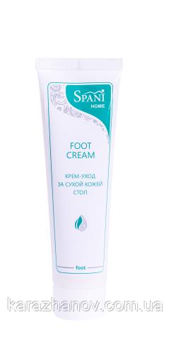 Foot Cream крем-уход за сухой кожей стоп. Спани. Spani