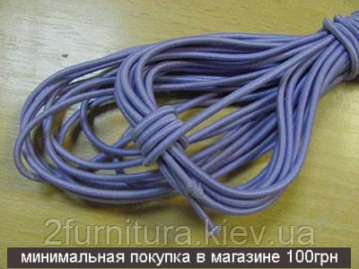 Резинка круглая (3.5мм) 20м  (СИРЕНЕВЫЙ)