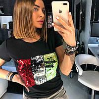 Модная женская футболка декор из пайетки
