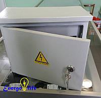 Шкаф монтажный распределительный ШМР-12Н, навесной, герметичный - уличный, на 12 модулей
