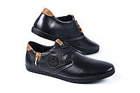 Мужские модные кожаные кроссовки  Philipp Plein,черные