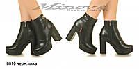 Демисезонные кожаные ботинки на высоком каблуке (размеры 36-40)