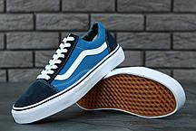 Женские кеды Vans Old Skool Blue/Black, женские кеды, ванс . ТОП Реплика ААА класса., фото 3