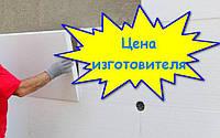 Утепление стен фасада дома | Теплоизоляция наружных стен | Цена утепления от производителя - Киев