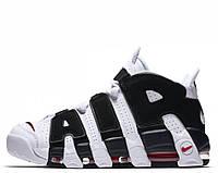 """Кроссовки мужские Nike Air More Uptempo """"Scottie Pippen"""" (в стиле Найк Аптемпо) белые"""