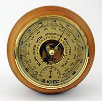 Барометр анероид механический бытовой давление «Утес» БТК СН 14 с термометром, малый (⌀130мм)