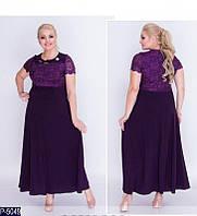 Красивое нарядное длинное платье батал масло с гипюром с коротким рукавом