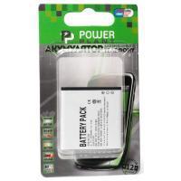 Аккумуляторы для мобильных телефонов PowerPlant DV00DV6105