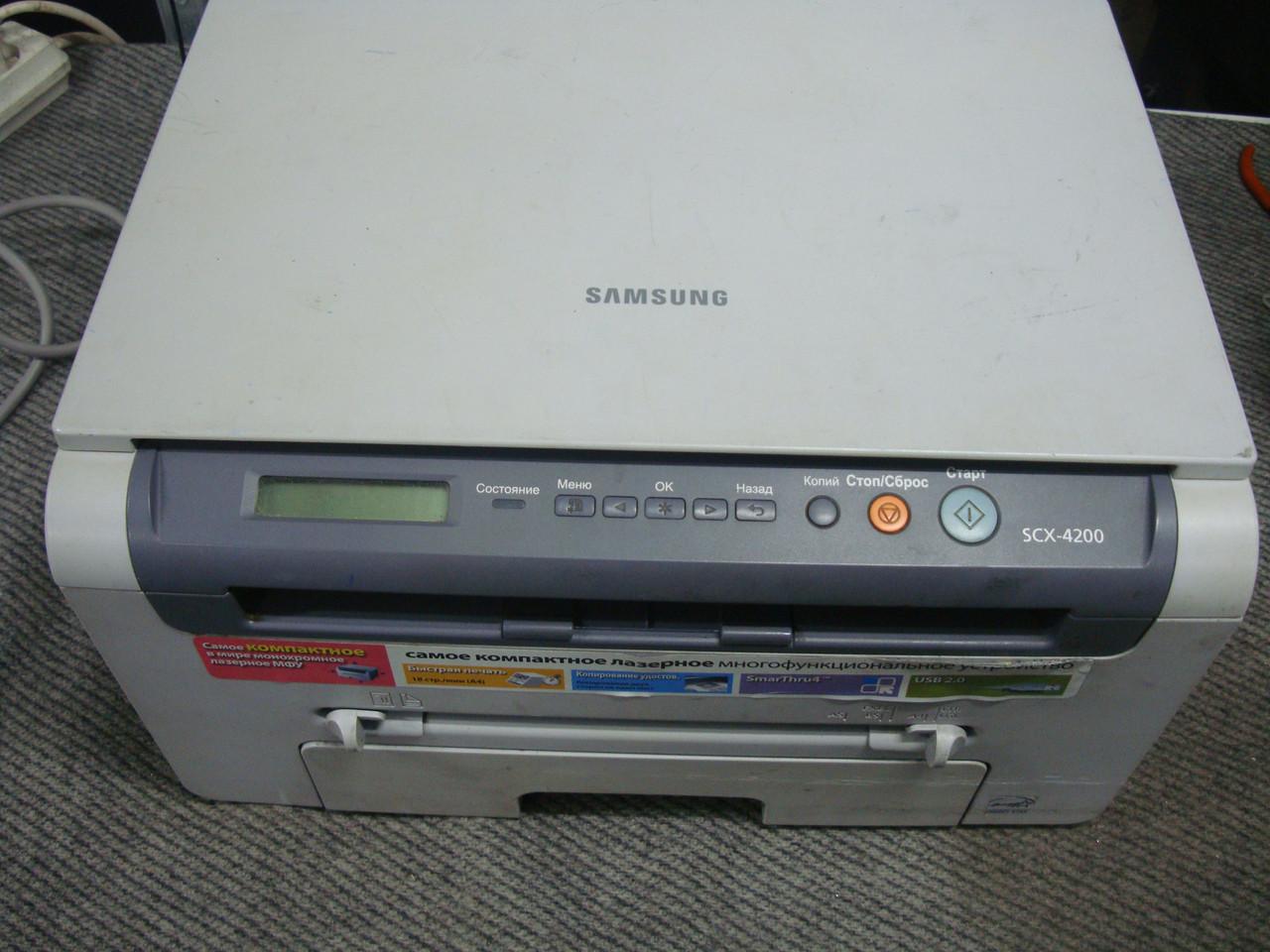 МФУ Samsung SCX 4200 на запчасти #10