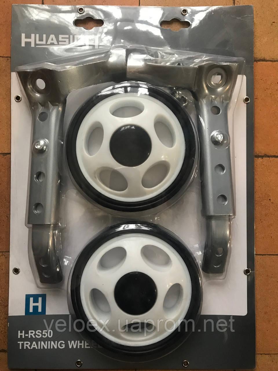 """Колеса вспомогательные Huasion H-RS50 16""""-24"""""""