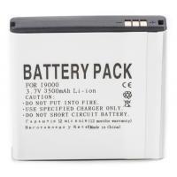 Аккумулятор для мобильных телефонов PowerPlant DV00DV6073