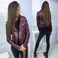 Женская куртка экокожа ЛД-64