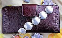 Стильный женский кожаный кошелёк узор Завиток, фото 1