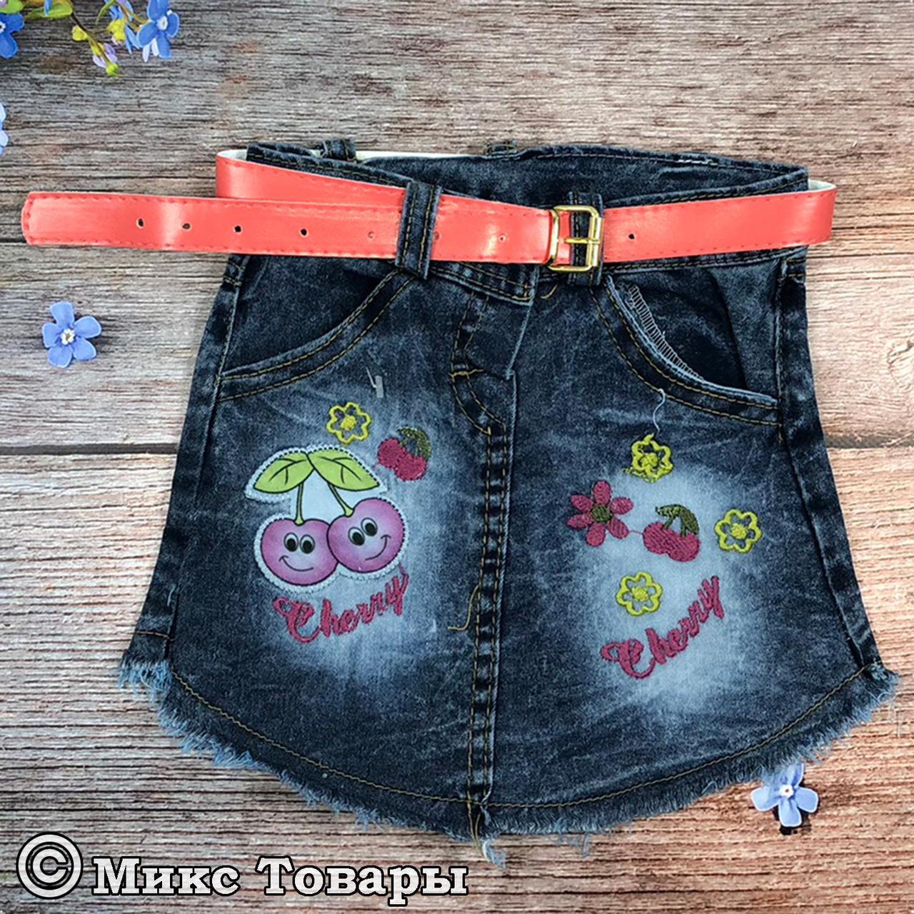 Юбка джинсовая для девочек Размеры: 1,3,5 лет (6250)
