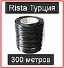 Капельная Лента Rista Турция 300 Метров Расстояние 10 Сантиметров Риста, фото 4