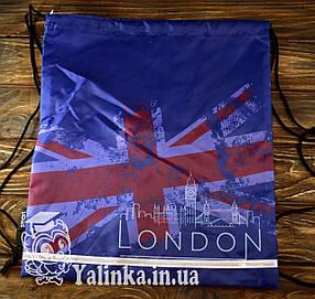 Сумка для обуви London 555260