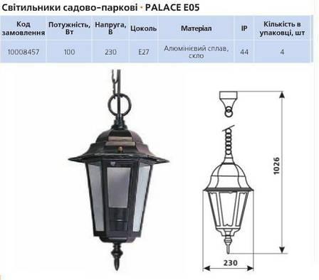 Садово-парковый светильник DeLux PALACE E05, фото 2