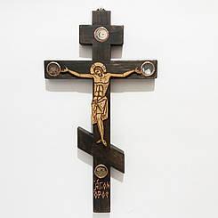 Крест Афон