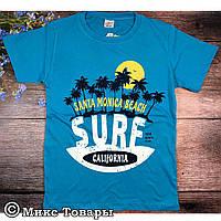 Бирюзовая футболка для подростка Размеры: 134,140,152,164 см (6251-4)