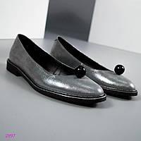 Туфли женские с большой бусиной цвета -графит