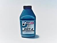 Тормозная жидкость DOT-4 серебр.кан 250г, LUXE