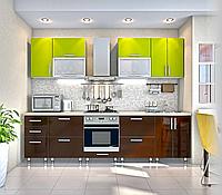 "Кухня ""HIGH GLOSS"" 2.8 м"