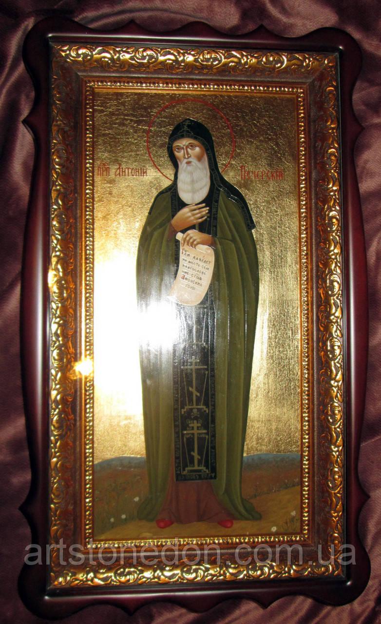 Ростовая писаная икона Святого Антония Печерского