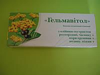 Свечи ГельмаВитол с экстрактами расторопши, чеснока, коры крушины, полыни и пижмы., фото 1