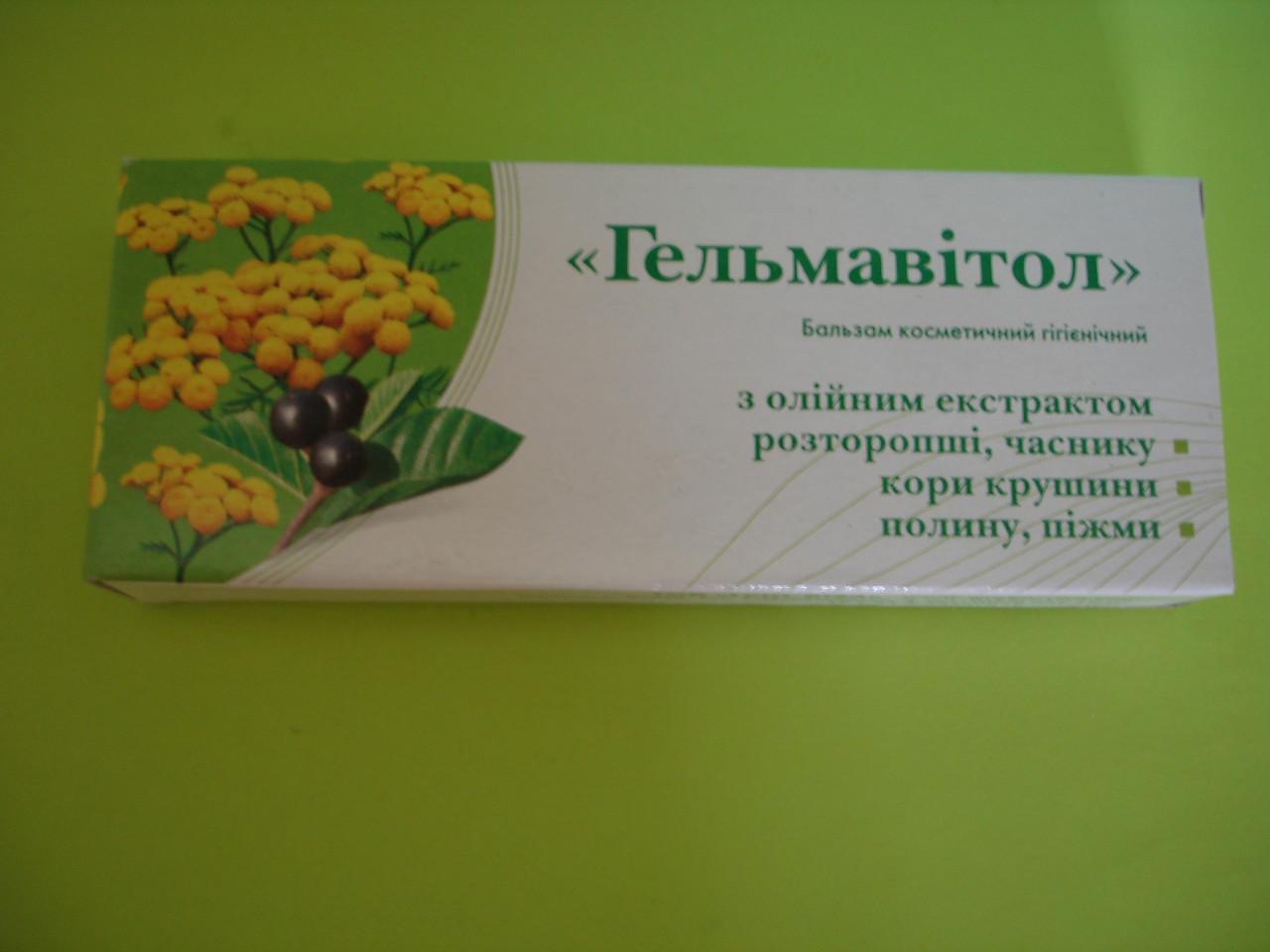 антипаразитарный гельмостоп