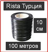 Капельная лента Rista Турция 100 метров расстояние 10 сантиметров Риста Эмиттерная