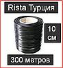 Капельная Лента Rista Турция 300 Метров Расстояние 10 Сантиметров Риста, фото 3