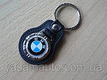 Брелок кожзам округлый BMW  логотип эмблема БМВ автомобильный на авто ключи комбинированный
