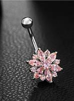 Пирсинг, сережка для пупка, украшенная горным хрусталем в форме ЦВЕТКА, цвет серебро + розовый камень
