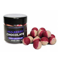Бойлы вареные насадочные World4Carp Mulberry & Chocolate (шелковица с белым шоколадом), 20 mm