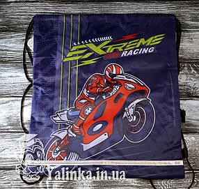 Сумка для обуви Extreme racing 555252