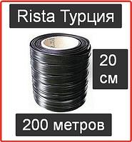 Капельная лента Rista Турция 200 метров расстояние 20 сантиметров Риста Эмиттерная