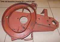 Боковина правая ПРФ-145 (комплект)