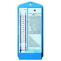 "Гигрометр психрометрический ВИТ-1 (0–24°С), ""Стеклоприбор"""