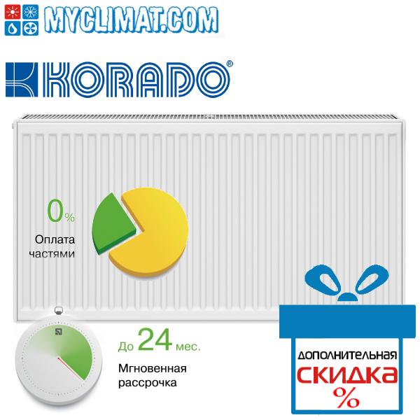 Радиаторы стальные Korado 22K 500x2000 (3822 Bт)