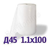 Пленка воздушно- пузырчатая д45 1.1х100