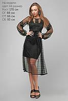 Ультрамодное женское платье  (3191)