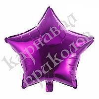 Шарик (45см) Звезда малиновая