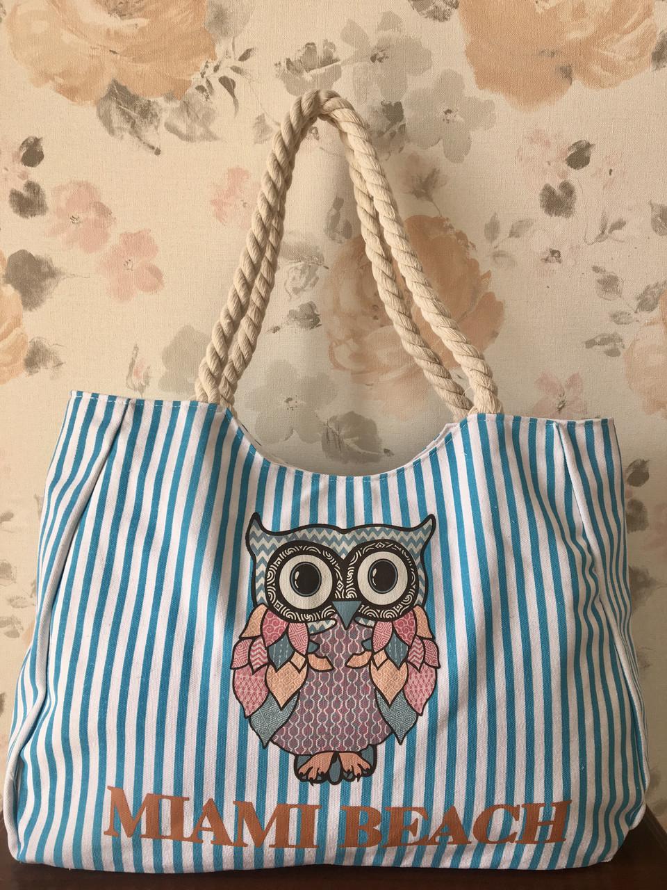 Пляжная сумка голубая полоска