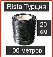 Капельная лента Rista Турция 100 метров расстояние 20 сантиметров Риста Эмиттерная