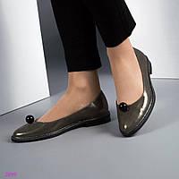 Туфли женские с большой бусиной