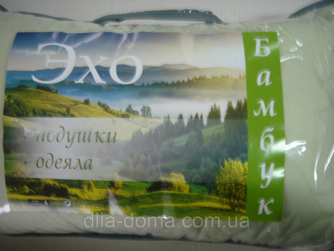 Подушка размер 40х60 бамбук.