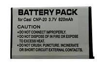 Аккумулятор Casio NP-20 (Digital)