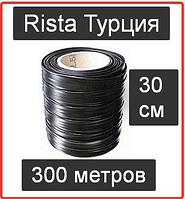 Капельная лента Rista Турция 300 метров расстояние 30 сантиметров Риста Эмиттерная