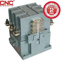 Контактор електромагнітний CNC CJ40 АС-3 63-630A, мінімальний вміст срібла 85%