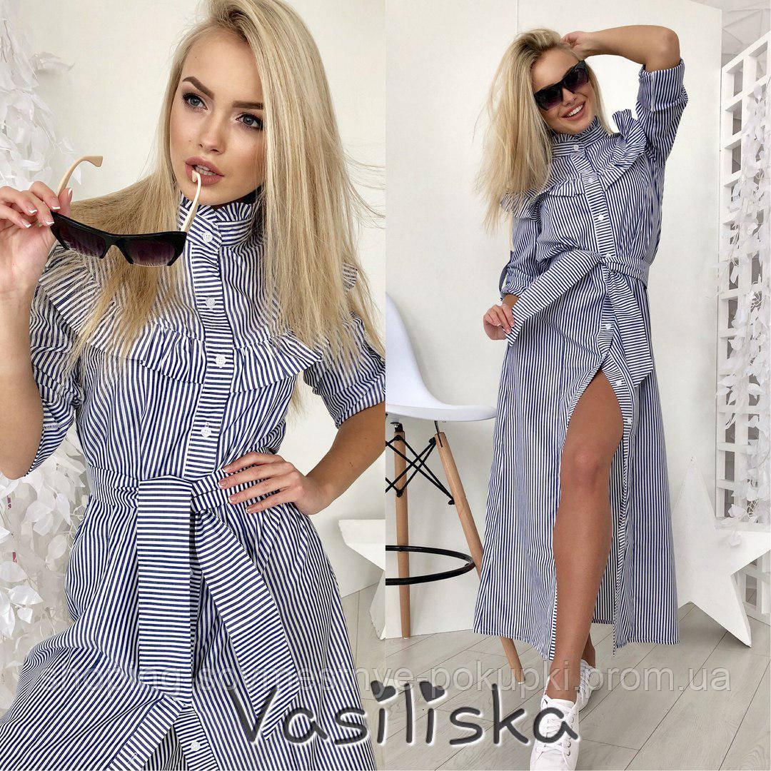 a243f4d3d52 Модное платье в полоску купить в Украине